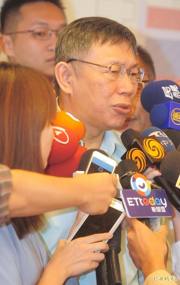 台北市長柯文哲出席大安老人服務暨日間照顧中心開幕活動,柯文哲媒體聯訪。(記者王藝菘攝)