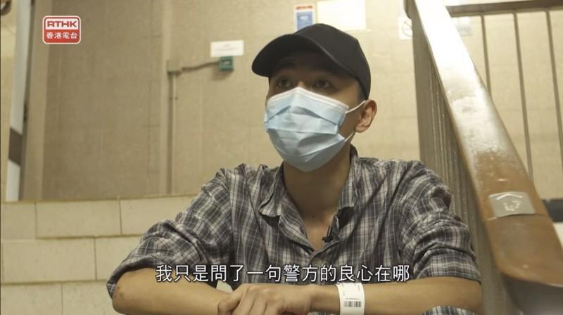 Leo表示,他無法原諒這班警察,並指自己不再相信「香港是法治社會」。(圖擷取自臉書_鏗鏘集)