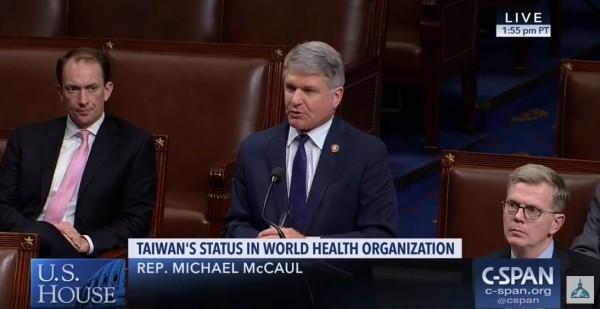 美國眾議員麥考爾在法案通過前的辯論中,發表挺台灣言論,狂轟習近平。(圖擷取自C-SPAN)