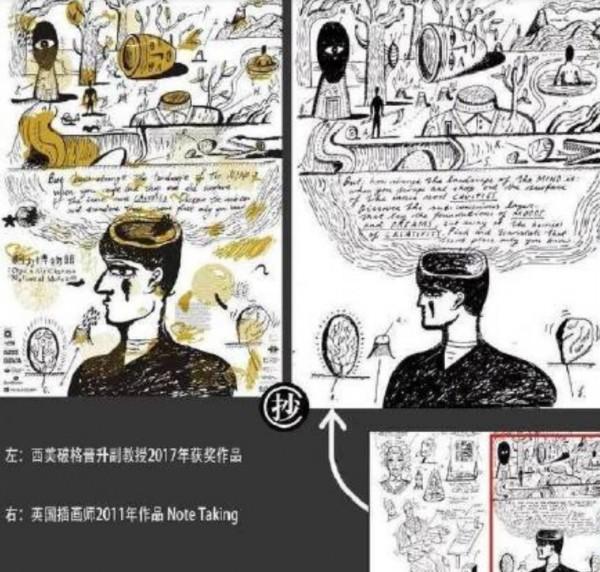 中國西安美術學院副教授樊雨,獲得德國紅點設計獎的作品,竟然全都是抄襲英國插畫家科布(Russell Cobb)。左為樊雨抄襲作品,右為科布原作,以下皆同。(圖擷自微博)