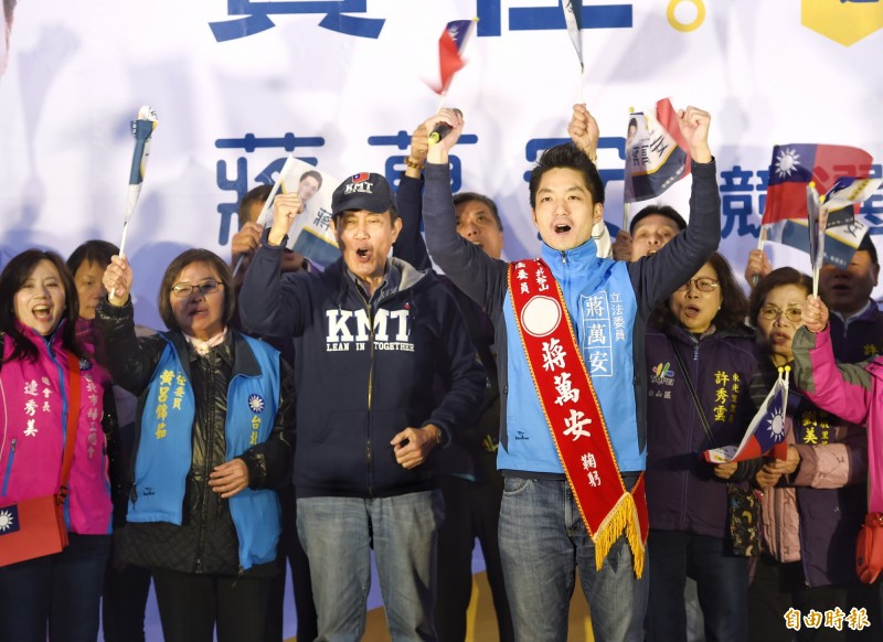 立委蔣萬安松山競選總部成立大會,邀請前總統馬英九出。(記者方賓照攝)