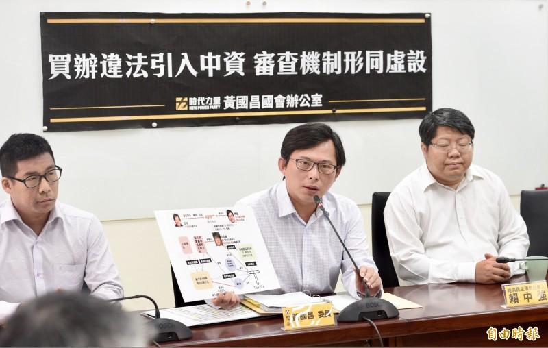 時代力量立委黃國昌20日上午召開記者會,指控「中國獵豹科技」透過「阿里巴巴天貓」台灣總經理的內應配合,入主攸關台灣資安的運輸服務業。(記者羅沛德攝)