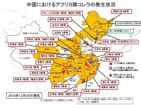 日方統計,中國至26日全境有113農畜場所、設施與野生地點爆發非洲豬瘟疫情。(圖擷取自日本農林水產省)
