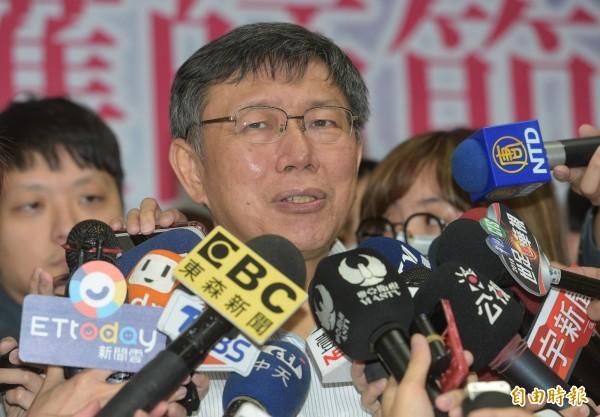 台北市長柯文哲。(記者張嘉明攝)
