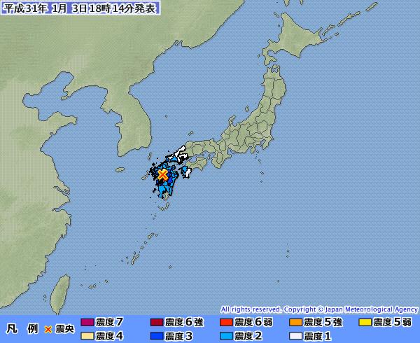 日本熊本下午5點13分發生規模5地震。(圖擷取自日本氣象廳)