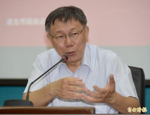 台北市長柯文哲18日出席「獎勵投資.鼓勵創新-臺北市產業獎勵補助及企業融資貸款3年半雙破10億」記者會。(記者黃耀徵攝)