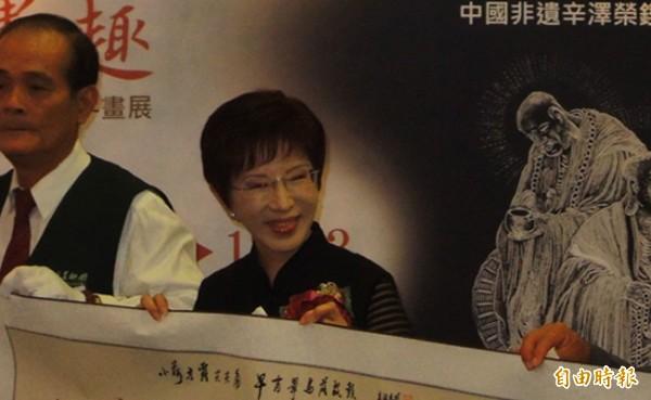 出身台灣、中國十九大黨代表盧麗安被撤銷戶籍,國民黨前主席洪秀柱昨表示,兩岸一中終統,撤銷盧麗安戶籍這種手段太激烈,不利於雙方關係。(資料照,記者黃旭磊攝)