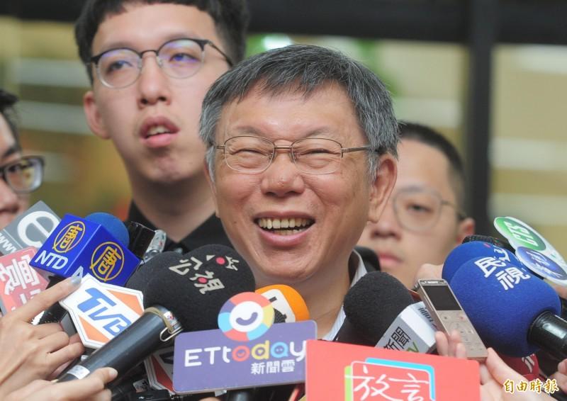 台北市長柯文哲近日火力全開,頻頻攻擊總統蔡英文,5日更稱蔡英文「身邊的人都貪汙」,引起譁然。(資料照)