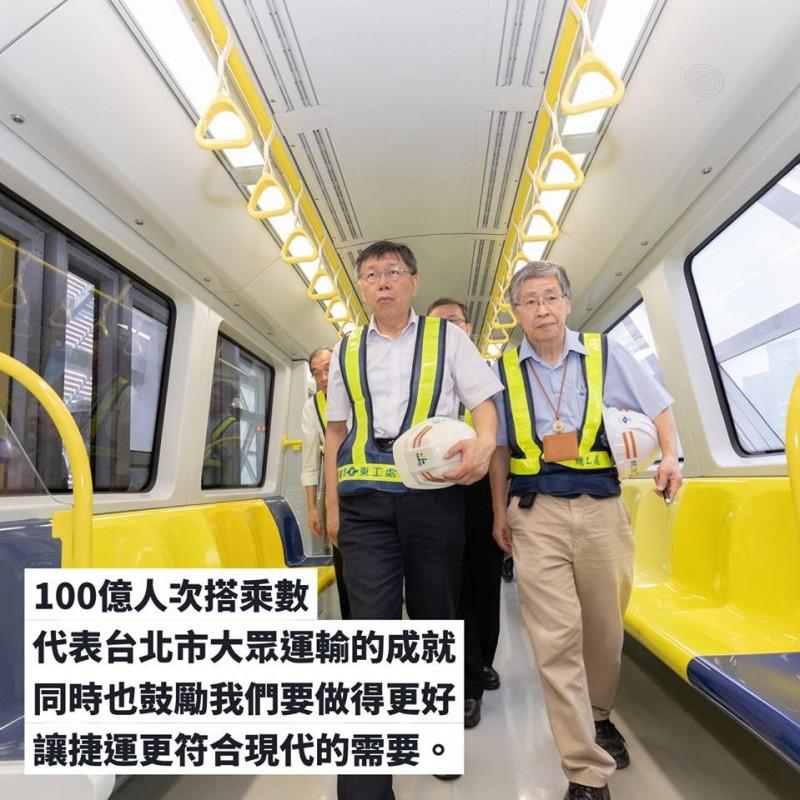 柯文哲在臉書表示,北捷運量即將突破100億人次,而捷運的高品質服務一直以來都是台灣的驕傲。(圖擷取自臉書)