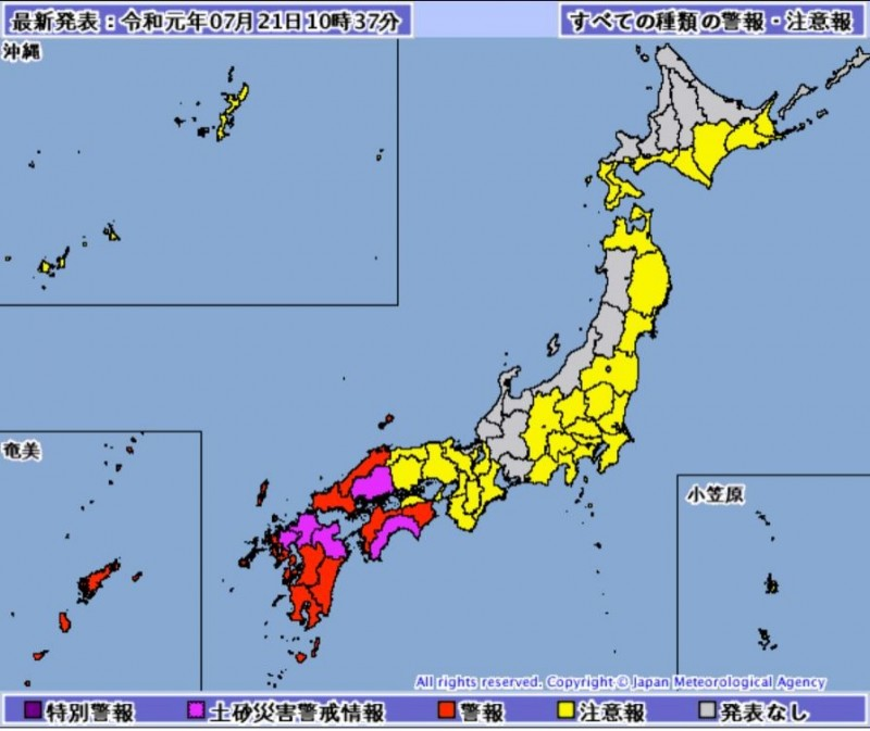 日本九州出現豪大雨,5.7萬人緊急避難。(圖擷自日本氣象廳)