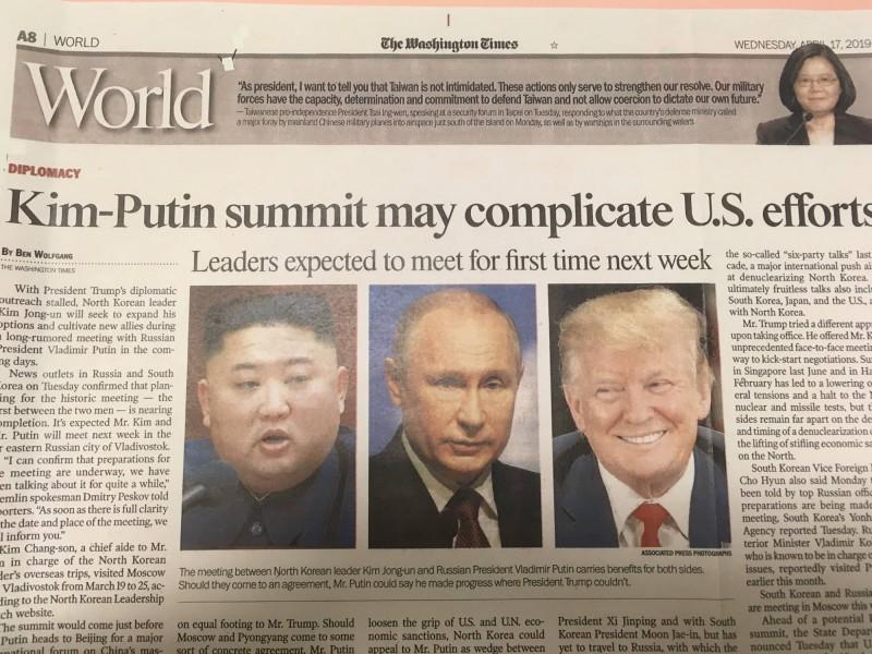 蔡總統登上《華盛頓時報》國際版刊頭,讓台灣網友深感驕傲。(駐美代表處提供)