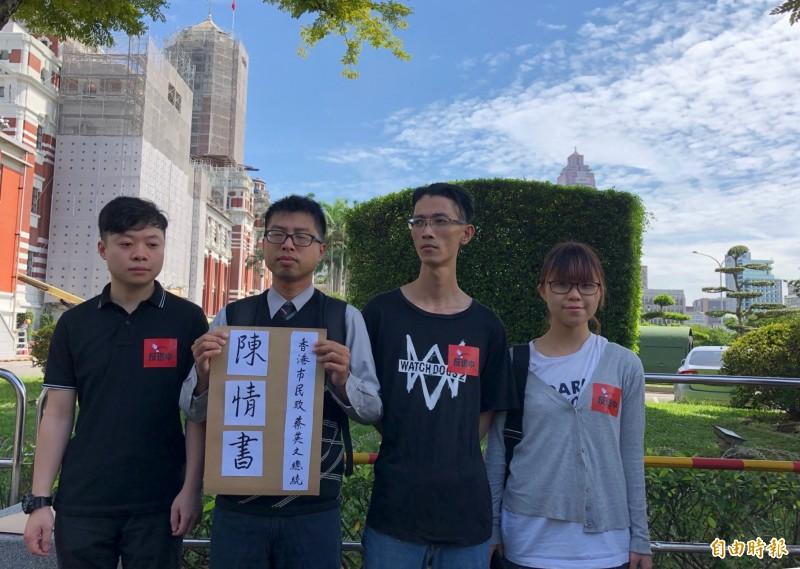 香港網友代表手持陳情書聯署請求總統蔡英文,針對明天活動向香港民眾發表講話,向香港人說聲加油。(記者蘇永耀攝)