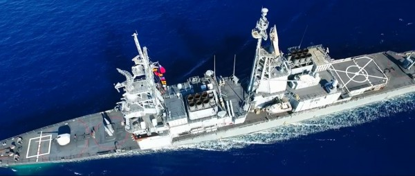 海軍司令部今天特別發布了一段《TOWARD 2019》形象短片,(圖擷自臉書)