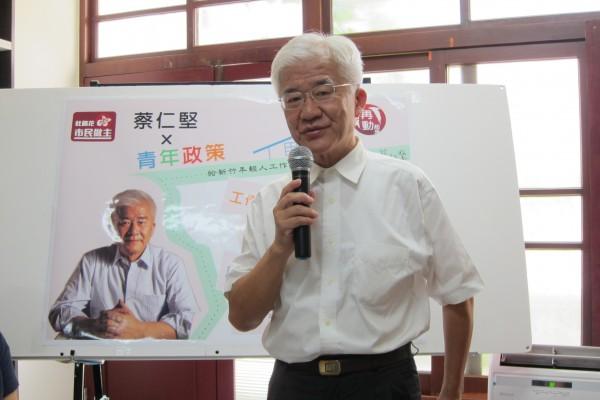 蔡仁堅辦公室表示,若民進黨執意開除其黨籍,將循「王金平模式」尋求司法救濟。(記者何宗翰攝)