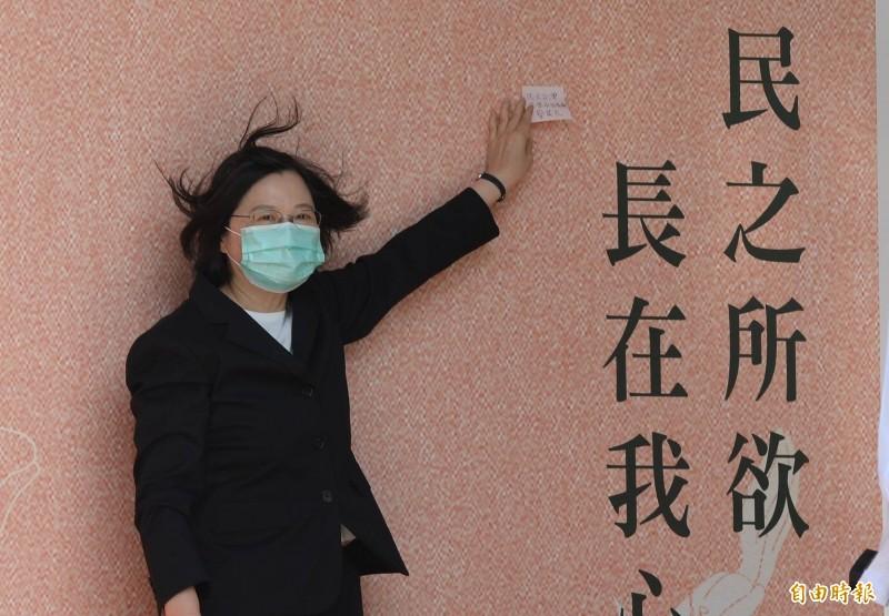 前總統李登輝於7月30日晚間溘然長逝,總統蔡英文今天前往台北賓館追思。(記者林正堃攝)
