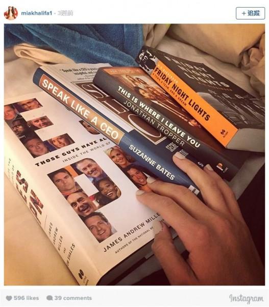 米婭平時也是個愛看書的小文青,常會在網路上和粉絲分享最近看的書。(圖擷取自英國鏡報)