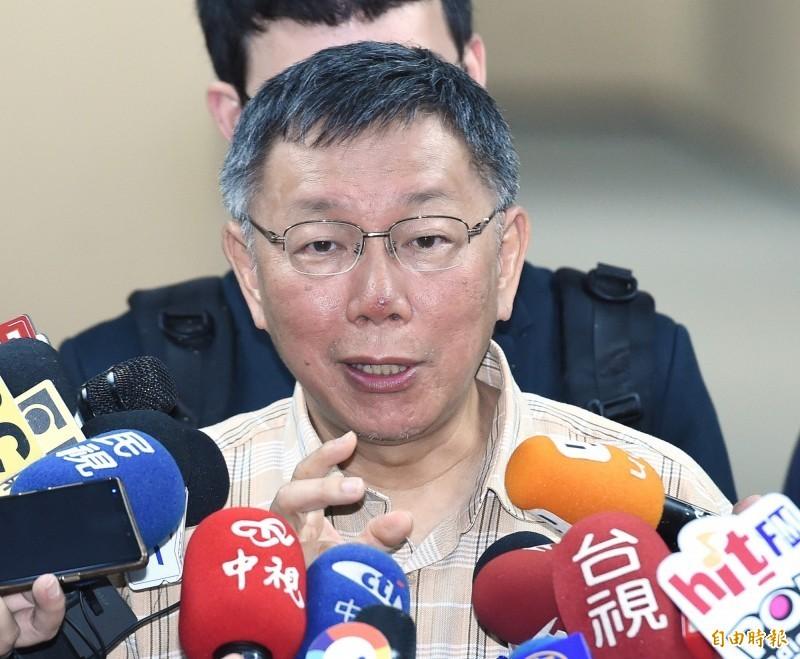 台北市長柯文哲今在市府大樓統一回應媒體提問。(記者廖振輝攝)