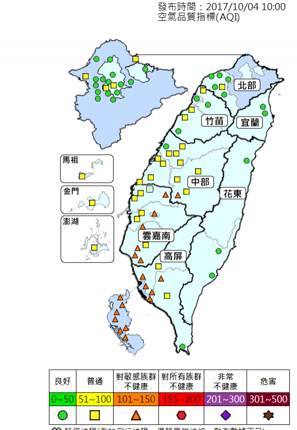 根據環保署上午10時的空氣品質指標資料顯示,北部大多數地區為「綠色」的良好等級。(圖擷取自環保署)