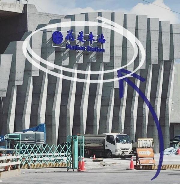 有網友指出,外國友人日前拍下照片發現花蓮車站外的英文拼音竟拼錯。(圖擷自《花蓮人》臉書)