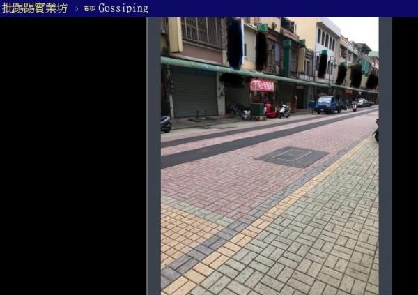 網友表示自己家門前被路平搞成這樣。(擷取自PTT)