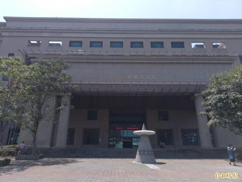 嘉義地方法院今(18)依詐欺取財罪判嘉義市導明里長劉沛原有期徒刑3年6月,且褫奪公權3年,可上訴。(資料照)