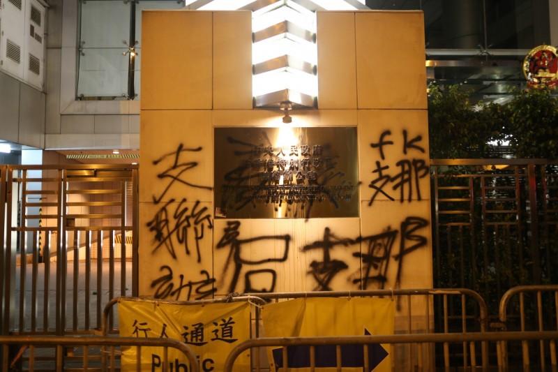 香港721反送中遊行以中聯辦為目標,警民爆發衝突。(歐新社)