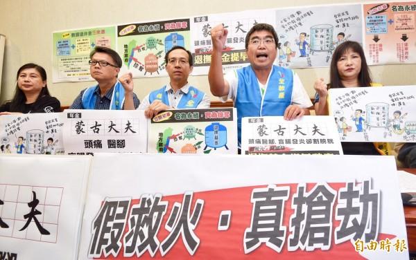 全國教育產業總工會秘書長劉亞平於立法院召開記者會,懷疑政府高唱一定要改的年金改革,其實是將退撫基金推向更快破產的方向。(記者羅沛德攝)