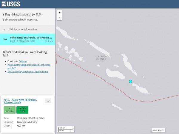 我南太平洋友邦索羅門群島剛剛發生芮氏規模5.4強震。(擷取自USGS)