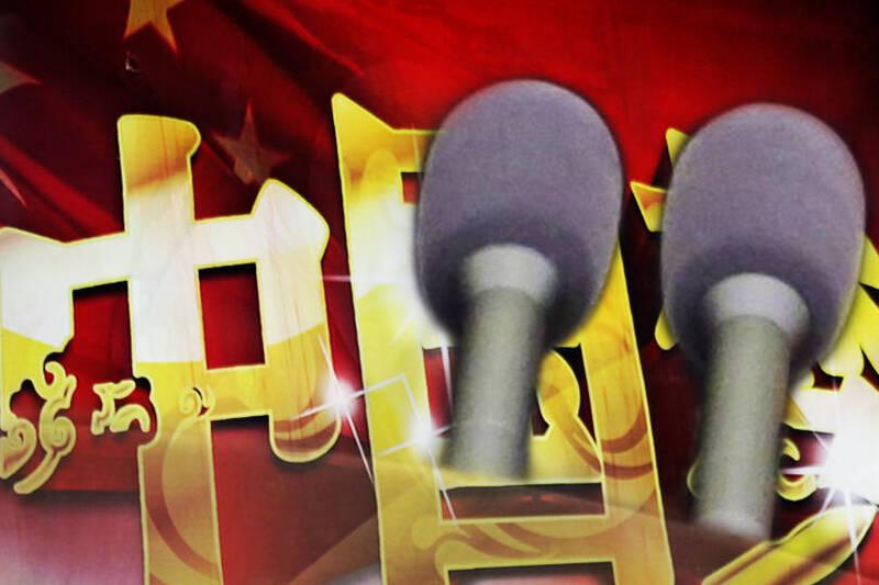 有關藝人上央視唱「我的祖國」,蘇揆表示,享台灣資源到對岸唱不適當的歌。(本報合成)