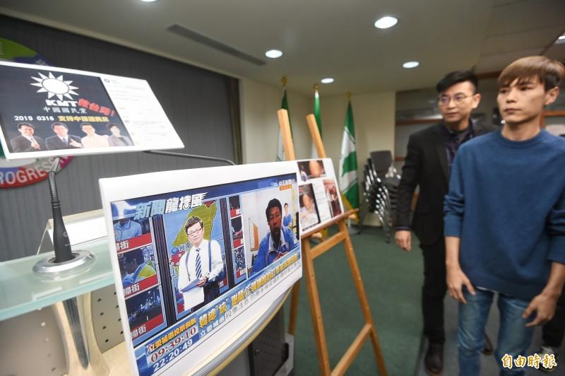 民進黨發言人周江杰16日舉行記者會,譴責國民黨及中天電視涉嫌違反選罷法。(記者方賓照攝)