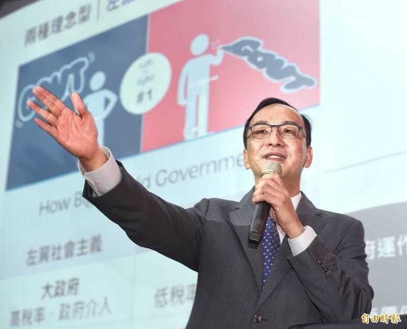 前國民黨主席朱立倫稱,台灣要與美國簽署「自由貿易協定」(FTA)的機會很低,美國與台灣經貿談判的對象是貿易代表署,無論是現在或未來要主導的人,會願意與台灣簽FTA?「跨太平洋夥伴全面進步協定」(CPTPP)我們加入得了嗎?(記者方賓照攝)