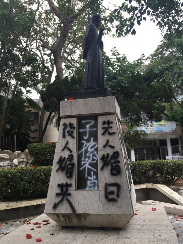 側身照上面寫著「子孫不肖」、「先人媚日」、「後人媚共」。(圖擷取自PTT)