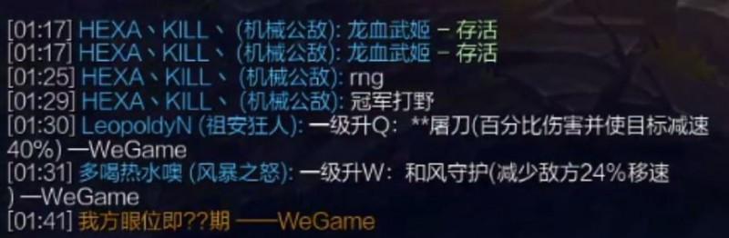 有網友發現線上遊戲的中國伺服器中,遊戲技能的「病毒」2字竟然被直接消失,消息傳出引發網友熱烈討論,笑說這根本就是「掩耳盜鈴」。(圖擷自PTT)