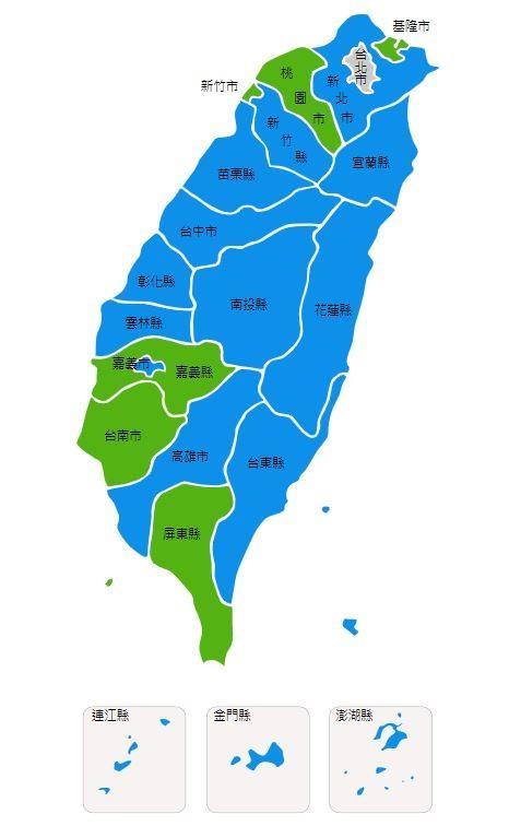 國民黨奪下3都執政權,民進黨6都只保住桃園、南市2都,其餘縣市也從9個減為4個;國民黨則從5個縣市成長到12個縣市。