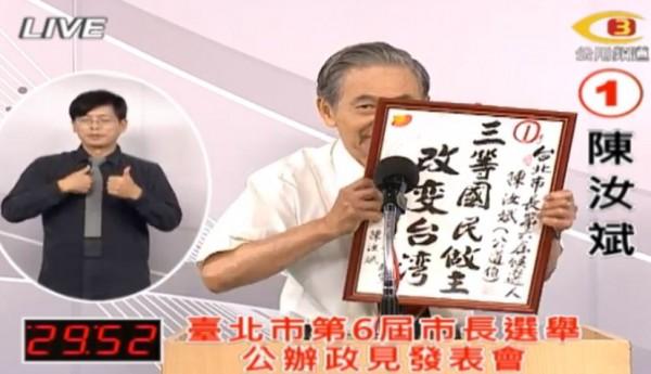 陳汝斌表示,只有三等國民站出來,才能改變台灣。(擷取自YouTube)