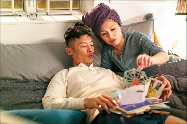余文樂和楊千嬅在《春嬌救志明》中,再度攜手演出。(華映提供)