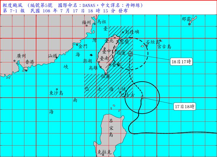 未來颱風可能從東北角掠過,不會直接登陸台灣。(圖擷取自網站_中央氣象局)