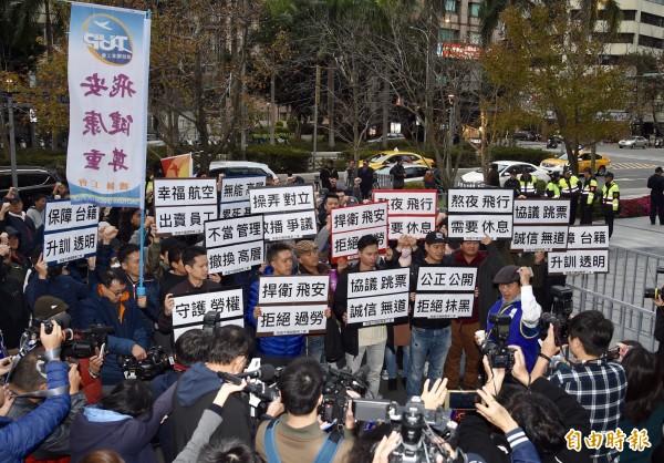 未參與罷工的華航機師吐心聲,指不願被獵巫。圖為本月11日華航機師在交通部外抗議。(資料照)