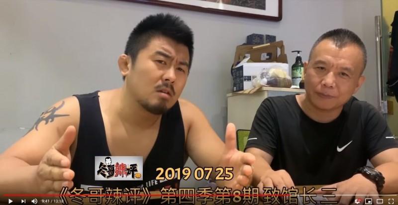 中國「格鬥狂人」徐曉冬(左)在影片上談對館長的想法。(圖翻攝自YouTube)