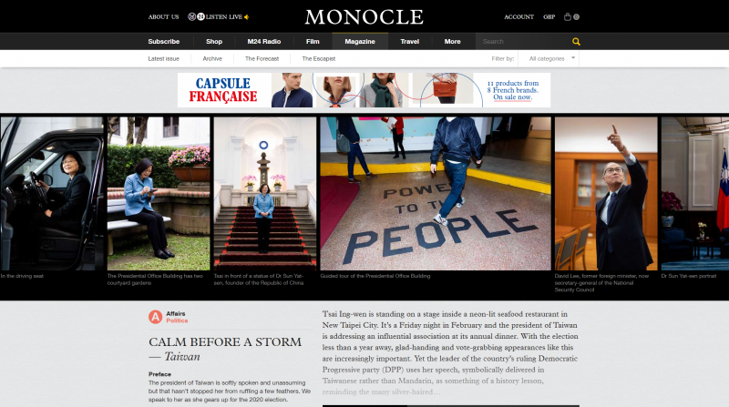 蔡英文總統日前接受英國《Monocle》雜誌專訪,針對個人成長背景、從政歷程、推動改革、國防、台美關係、兩岸關係及2020年總統選舉等議題回應提問。談到去年選舉大敗,總統坦言,年改與同婚議題是主因。(擷自《Monocle》官網)