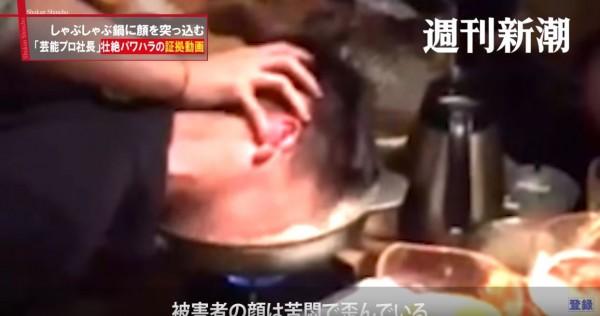社長將男員工的頭按入火鍋,事後辯稱是「惡作劇」。(圖擷自《週刊新潮》YouTube)