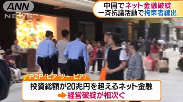 抗議民眾一個接一個被帶走。(圖擷取自影片)