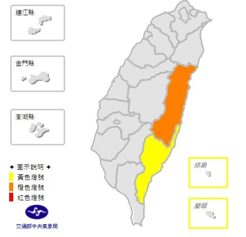受颱風外圍環流影響,台灣10日時有局部地區將出現攝氏36度高溫的機率,中央氣象局稍早針對花蓮縣與屏東縣發佈高溫警報。(圖擷取自中央氣象局)