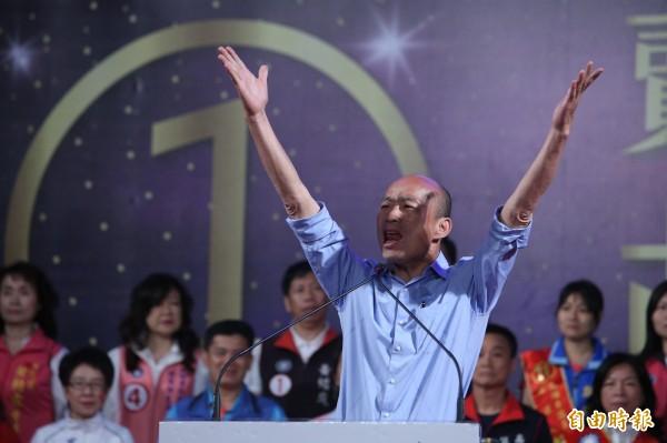 韓國瑜以數十萬票擊敗陳其邁,終結民進黨執政高雄市20年。(資料照)