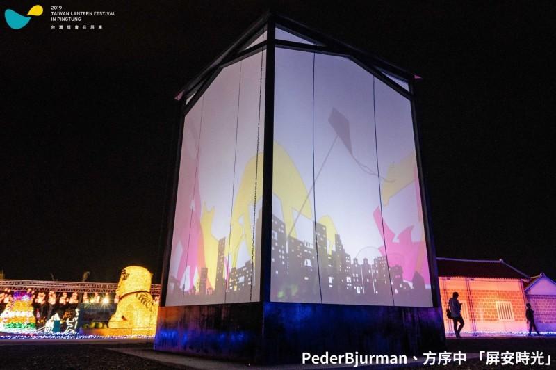「2019台灣燈會在屏東」作品美不勝收,更得到國際的青睞,受邀至丹麥展出,屏東縣長潘孟安貼出8月將出國參展的作品,邀請民眾儘快到屏東燈會觀賞。(圖擷取自潘孟安臉書粉專)