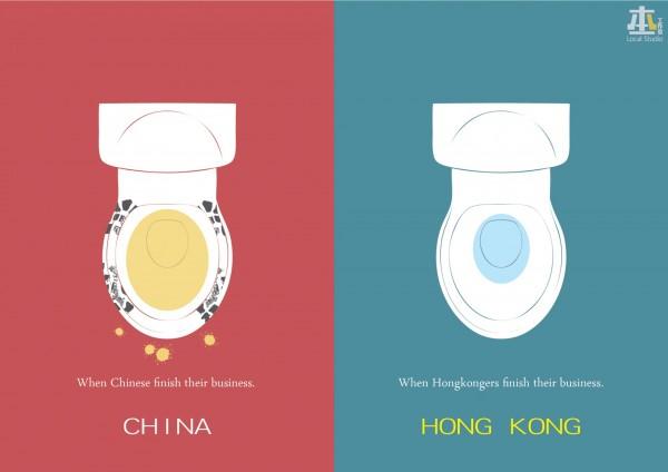 左方為「當中國人上完廁所」;右方為「當香港人上完廁所」。(圖片擷取自本土工作室臉書)