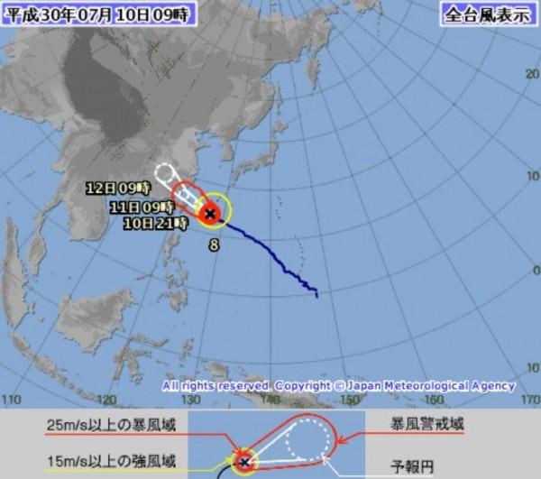 強颱瑪莉亞也侵襲日本沖繩縣先島群島,宮古島發布全島避難警報。(圖擷自日本氣象廳)