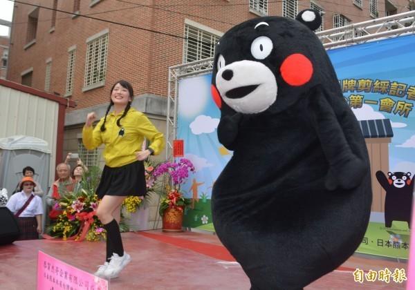 原名「酷MA萌」的日本熊本縣吉祥物將正式改名為「熊本熊」。(資料照)