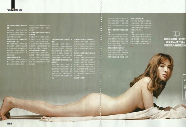 陳沂日前為最新一期《FHM男人幫》拍攝性感照,並在臉書分享全裸露臀美照,還笑稱「好了,夢想已經實現,我要退出演藝圈了。」(圖擷自陳沂臉書)