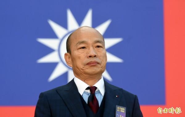 高雄市長韓國瑜(見圖)25日在愛河畔舉行就職典禮,有網友注意到,背後的國旗把青天白日畫錯了。(資料照,記者張忠義攝)